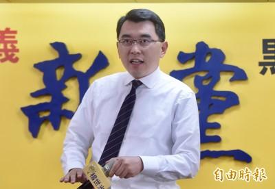上海仟和億被抄是「老天旨意」舔共劉樂妍開嗆楊世光