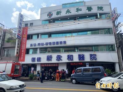 老字號新永和醫院機房冒火 緊急疏散68人
