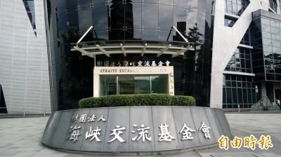 中國批蔡總統挾美自重 海基會:惡意批評無助兩岸關係