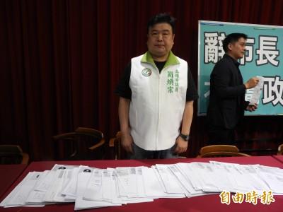 韓國瑜昨天初選過關 市議員:罷免連署書也倍增
