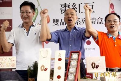 高雄發大財?韓國瑜推薦中秋小月餅 1顆賣156元