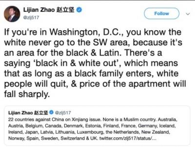 新疆問題扯美國種族歧視 前國安顧問轟「可恥無知」