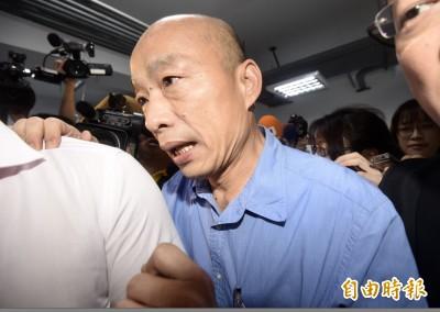 凶兆?韓國瑜初選勝出日 國民黨中央龍魚跳池亡