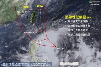丹娜絲颱風即將成形 天氣風險:侵台路徑有2種可能
