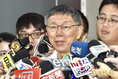 外媒指2020台灣抉擇親美或親中 柯文哲批:謀求個人與政黨利益