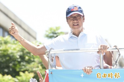 初選落敗 幕僚爆:郭台銘無半句惡言、曾馨瑩笑得燦爛