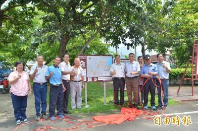 丹娜絲颱風來襲 南化避難資訊看板啟用助防災