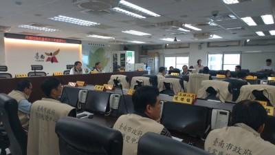 丹娜絲來襲 台南開全台第1個災防中心