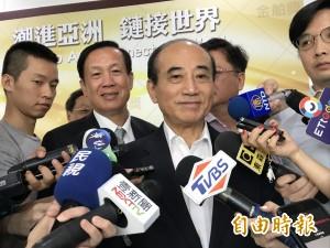 力助韓國瑜選總統嗎? 王金平:我是支持他選市長