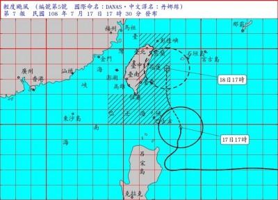 丹娜絲颱風路徑東移 屏東脫離陸警範圍