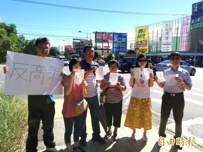 竹北五叉路口改善工程 社區連署支持地下道方案