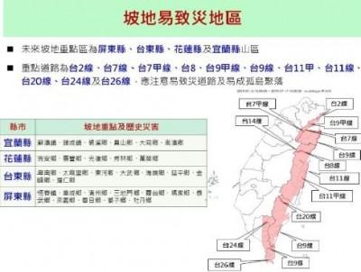 颱風易致災區、巨浪2樓半 2張圖秒懂