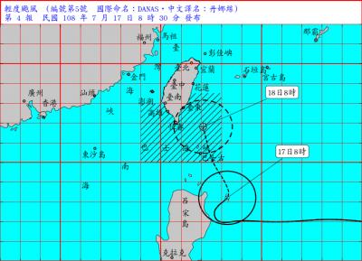 丹娜絲北轉撲台 最快11:30發布陸上颱風警報