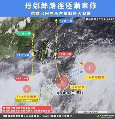 丹娜絲颱風》危機解除?天氣風險:該注意91W熱帶擾動