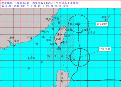 丹娜絲持續東移 中央氣象局已解除陸上颱風警報