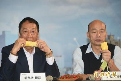 「國民黨噁心無下限」黃創夏警告:郭台銘若「心軟」將...