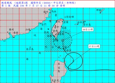 丹娜絲颱風11:30發布陸警 中心估從宜蘭登陸