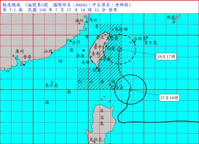 丹娜絲掠過東台灣 18日停班停課資訊一覽(不斷更新)