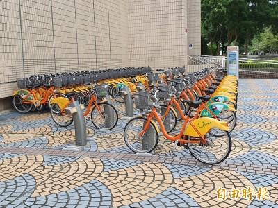 亞洲首推!Google地圖可查新北、高雄共享單車資訊