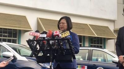 聖文森當選聯合國非常任理事國 蔡英文:台灣同感驕傲