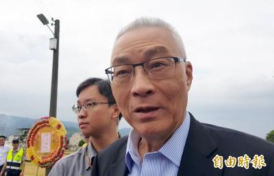 郭台銘爭藍營總統初選失利 吳敦義喊話「不要脫黨」
