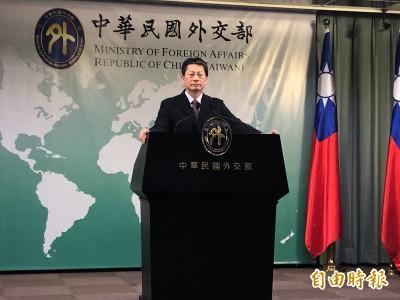 布拉格市長挺台遭中國批惡劣 外交部:反對政治霸凌
