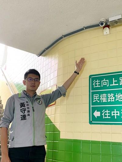 驚!台中出現中國海康威視監視器 議員促拆光