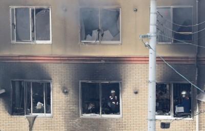 京都動畫縱火至少26死 社長:曾收到殺人郵件