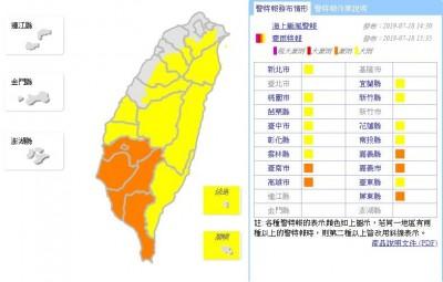 下班注意!颱風外圍環流影響 全台16縣市發布豪、大雨特報