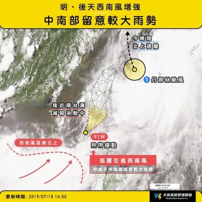 西南風增強!中南部防大雨 1張圖看懂明後天氣