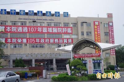 台中榮總嘉義分院爆A型流感群聚 病患及護理師18人隔離治療