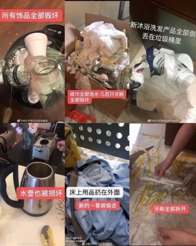 惡劣!中國女房客不滿退租遭拒 空調、水龍頭連開3天報復