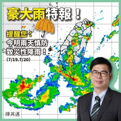 慎防致災性雨勢!「真.高雄市長」發文提醒被推爆