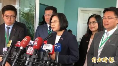 喜樂島組黨擬推總統候選人 蔡英文:團結是最重要原則