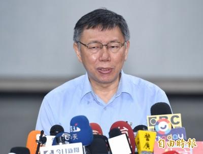 2014年柯P選市長  陳芳明接手爆內幕