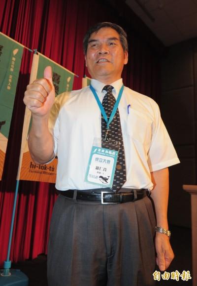 喜樂島聯盟今組黨 前台灣基督長老教會議長羅仁貴任黨主席