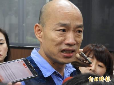 批韓國瑜一勘災就喊苦討拍 他轟:老草莓市長!