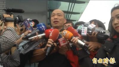 神隱20小時後勘災 韓國瑜怒批中央:為何只指責高雄