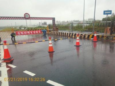 大雨襲北台 二重疏洪道蘆洲五股段封閉
