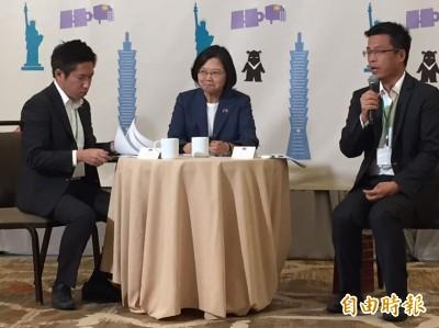 蔡英文:美國對台灣支持不分黨派