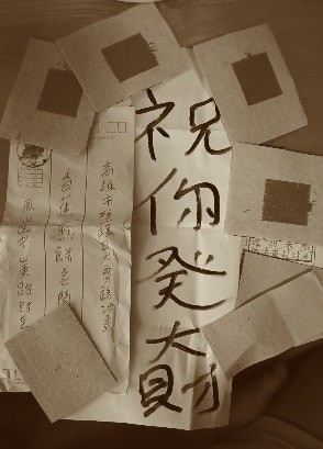 再遭韓粉「寄冥紙」霸凌 罷韓老闆長文曝「韓粉惡行」