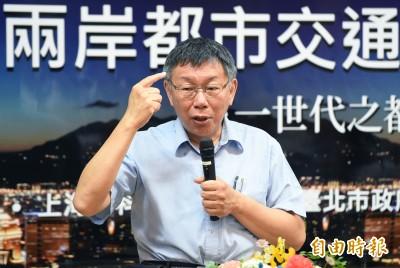 反送中》白衣人爆打市民 柯文哲:台灣何嘗不是如此