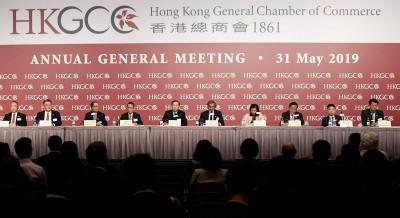 親中派造反了? 香港總商會:撤回逃犯條例