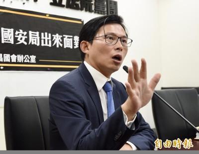 被質疑「收割」 黃國昌怒曝「緝私完整過程」