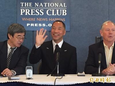 郭文貴:中共想控制台灣每次選舉