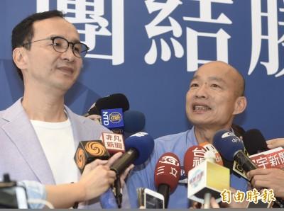 朱立倫嘆藍營不團結 黃創夏點出「這點」怒轟:韓流綁架!