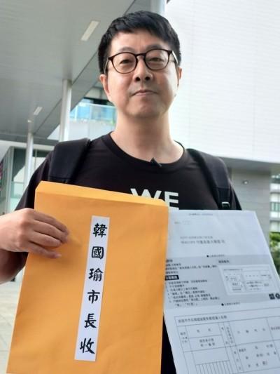 韓國瑜歡迎罷免發動者找他聊聊 尹立:又在唬爛