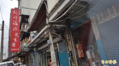 竹市名店「福源花生醬」 兄弟奪產互毆都判刑