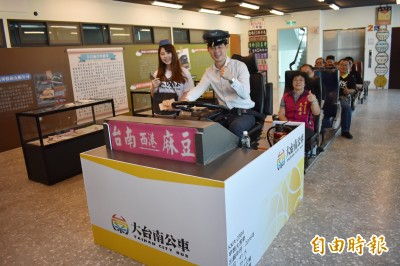 台南先進運輸系統綠線替代路線5方案 9月分區說明