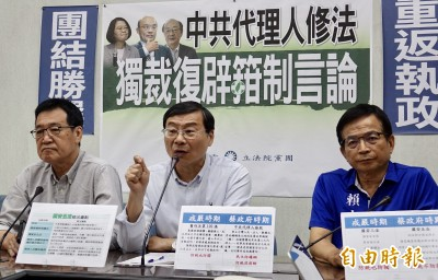 遭黃國昌諷「刷存在感」 曾銘宗:你執政黨?